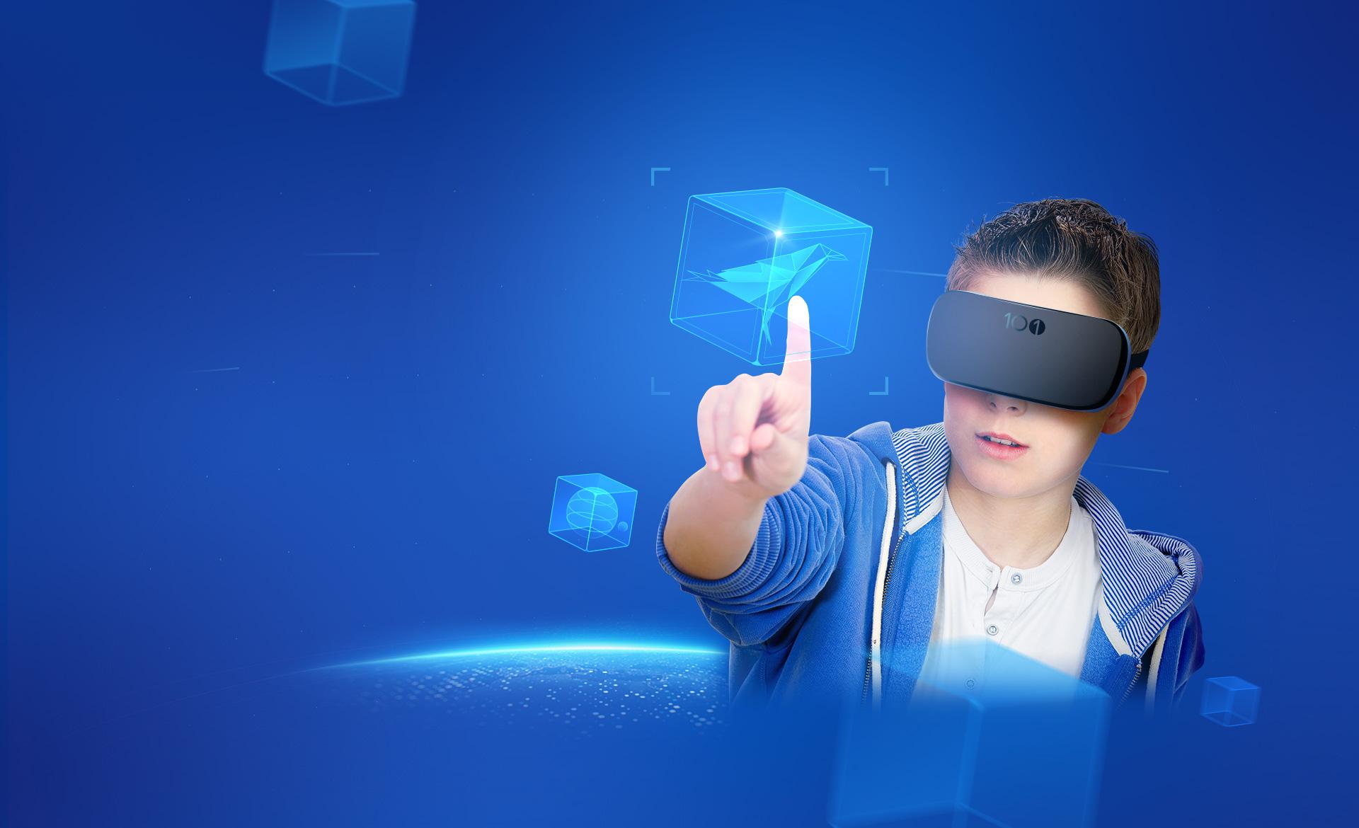 101 VR沉浸教室解决方案