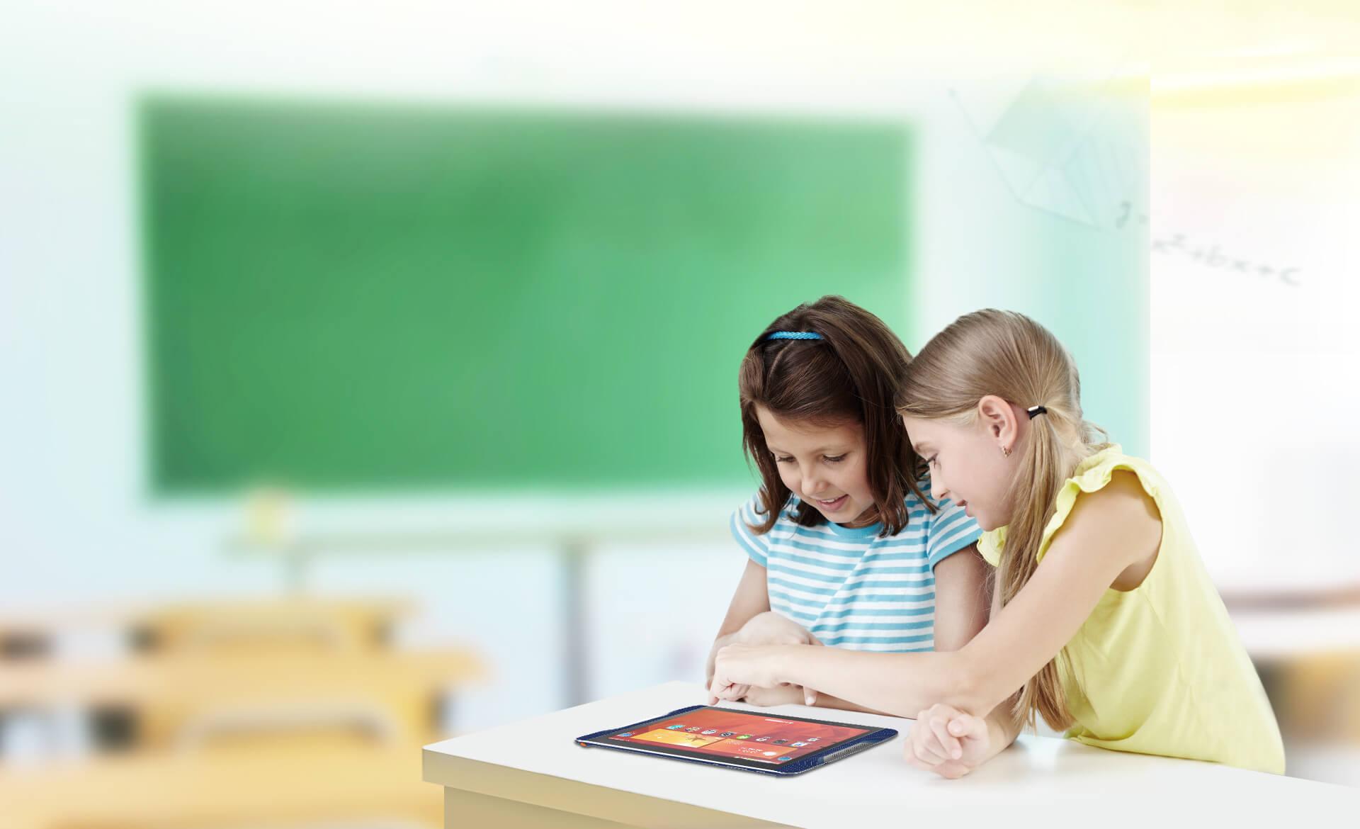 101智慧教室解决方案