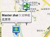 纵横天下 谷歌地图基于位置服务简单试用