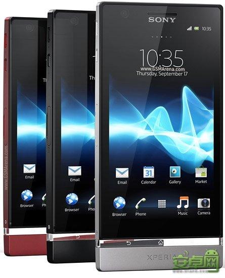 Hào Tuấn  Mobile - Chuyên cung cấp các loại HTC, iPhone, Samsung, Sony, LG .......! - 16