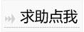 三星 Galaxy Note 2 N7100安卓刷机求助