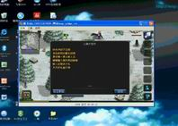 电脑玩君王OL 君王Online
