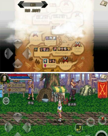 《地下城与勇士》手游版汉化截图
