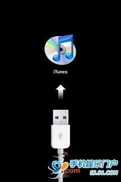 使用iTunes恢复iPhone固件发生未知错误1604简析