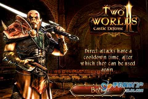 《两个世界2城堡防御》中世纪魔幻塔防游戏