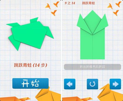 折纸青蛙内容|折纸青蛙版面设计