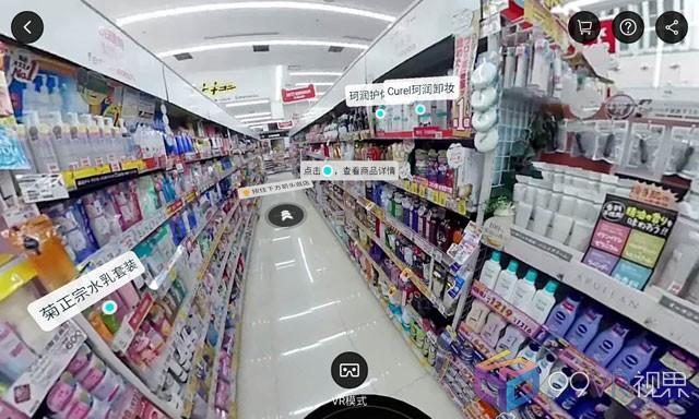 手把手教你体验VR购物:告诉你淘宝VR购物怎么用!