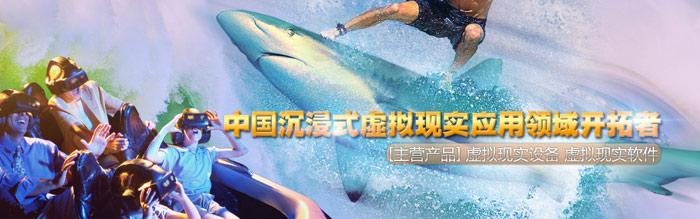 北京昊威创视科技有限公司