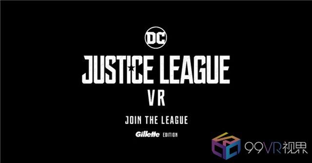 正义联盟VR