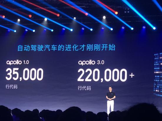 2018百度AI开发者大会