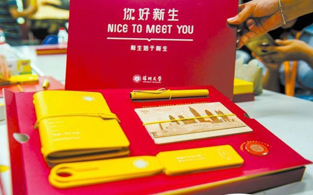 深圳大学录取通知书