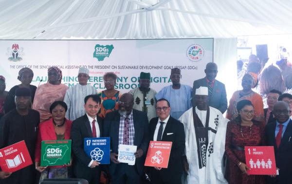 网龙出海非洲助力教育技术发展