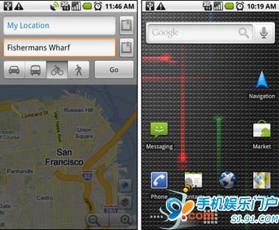 ...路线搜索、google导航快捷方式、位置分享等新功能.   ...