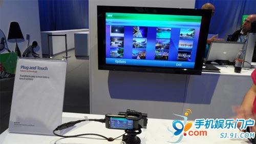 诺基亚N8高清HDMI触屏信号输出技术