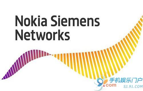 诺基亚西门子通信涉足固网 400G光纤网明年上市