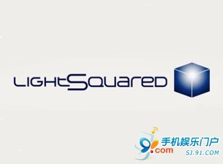 诺基亚将为LightSquared开发定制手机