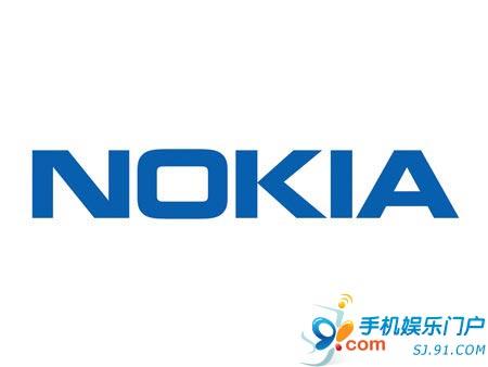 诺基亚与摩托罗拉达成4G专利授权协议