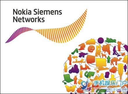 诺西门收购网络优化公司IRIS Telecom