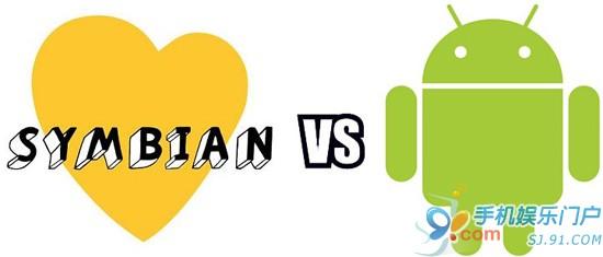 转做WP7/Android手机?诺基亚将开发布会