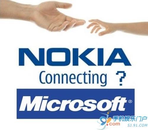 传诺基亚微软即将达成软件合作协议
