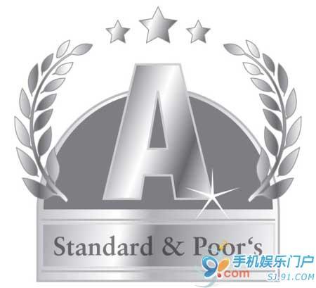 标准普尔调降诺基亚信用评级