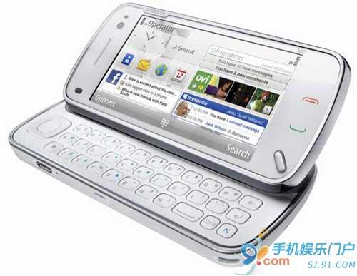 问题百出 诺基亚N97多个版本停产