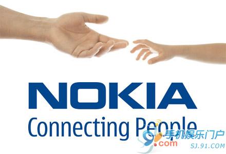 诺基亚表示北京为手机研发主要基地