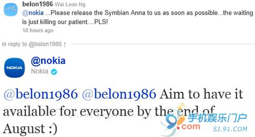 Symbian^3 Anna将于8月末正式亮相