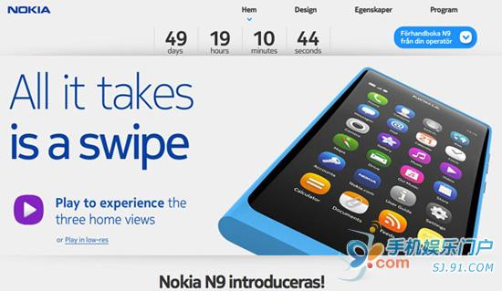 诺基亚N9倒计时页面出现 还剩49天
