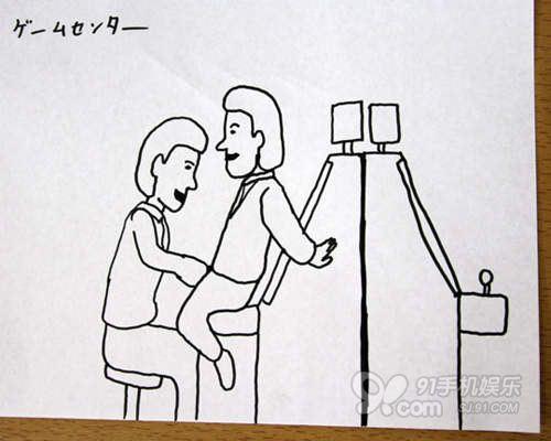 幼儿洗手简笔画步骤图